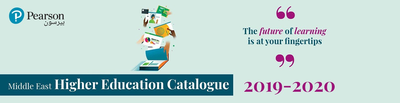 Higher Education Catalogue